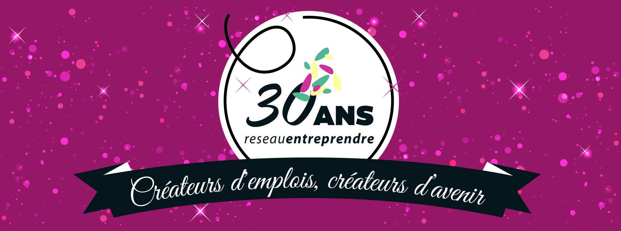 L'entrepreneuriat, une passion